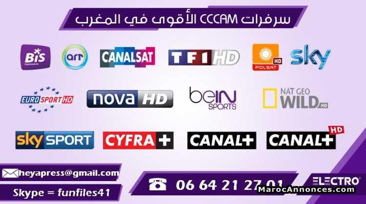 serveur cccam gratuit pour samsat hd 90 2018